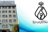 مصوبه شورای هماهنگی نظام پزشکی کشور در رابطه وضعیت امروز سلامت