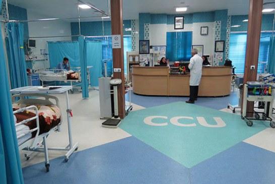 اولین کنگره بین المللی ساخت بیمارستان و مدیریت منابع و تجهیزات