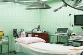 کاهش هزینه های بیمارستانی دانشگاه علوم پزشکی شیراز