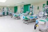خطر ورشکستگی بیمارستانها / گزارشی از خبرگزاری مهر